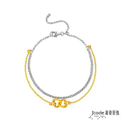 J'code真愛密碼 心扣心黃金/純銀手鍊-雙鍊款