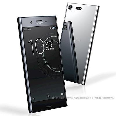 SONY Xperia XZ Premium (4G/64G) 4K智慧機