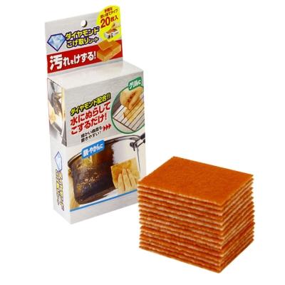 HIKARI日光生活  鑽石去焦布 / 20片
