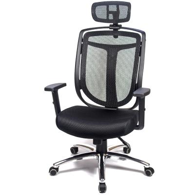 aaronation 愛倫國度 - 設計師系列高背頭枕金屬底T把手椅