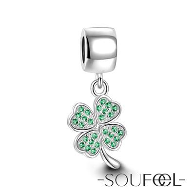 SOUFEEL索菲爾 925純銀珠飾 四葉草 吊飾