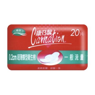 康乃馨 超薄蝶型衛生棉 21.5cm 一般流量 20片X8包/箱