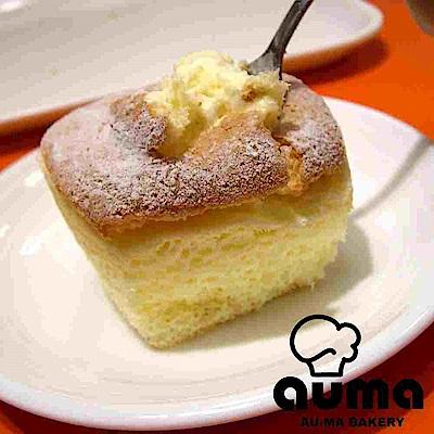 奧瑪烘焙北海道牛奶戚風蛋糕8入/盒*2