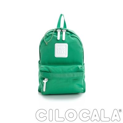 CILOCALA 亮彩尼龍防潑水後背包 綠色(小)