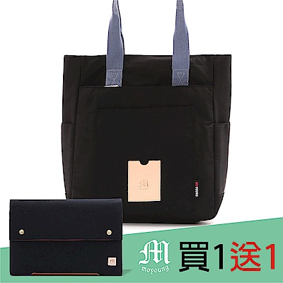 Moyoung 買1送1漫步城市輕量尼龍托特包 經典黑