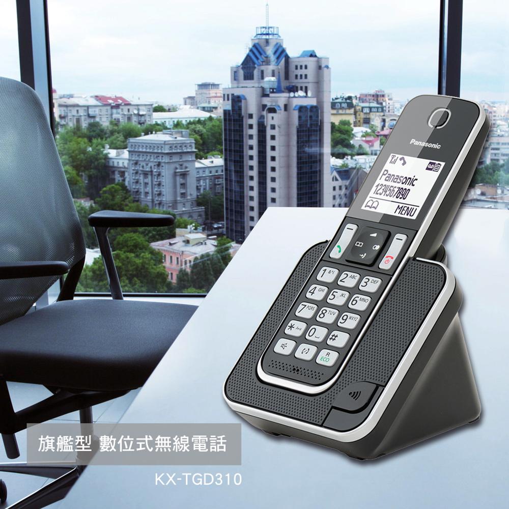 Panasonic DECT旗艦型 數位式無線電話KX-TGD310 (英文顯示)