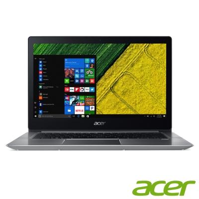 Acer SF314-52G-58ED 14吋筆電(i5-8250U/MX150/福
