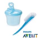 PHILIPS AVENT 哺乳優惠組奶粉分裝盒+奶瓶奶嘴刷