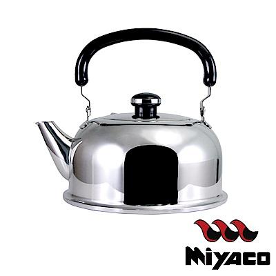 Objet 宮崎Miyaco 日本18-8不鏽鋼IH煮水茶壺3L-日本製