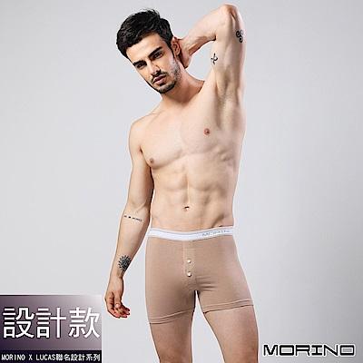 男內褲  設計師聯名-經典素色四角褲/平口褲 棕色 MORINOxLUCAS
