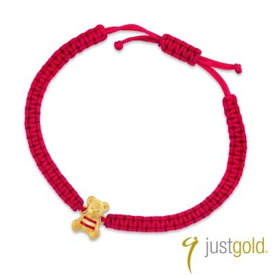 鎮金店Just Gold 手繩 繽紛派對 條紋英式小熊(紅)