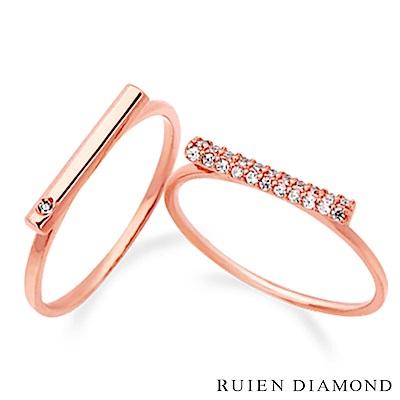 RUIEN DIAMOND 韓國輕珠寶 飾品 配件14K 玫瑰金 戒指 JR6543
