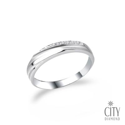 City Diamond引雅『摯愛永恆』鑽石戒指