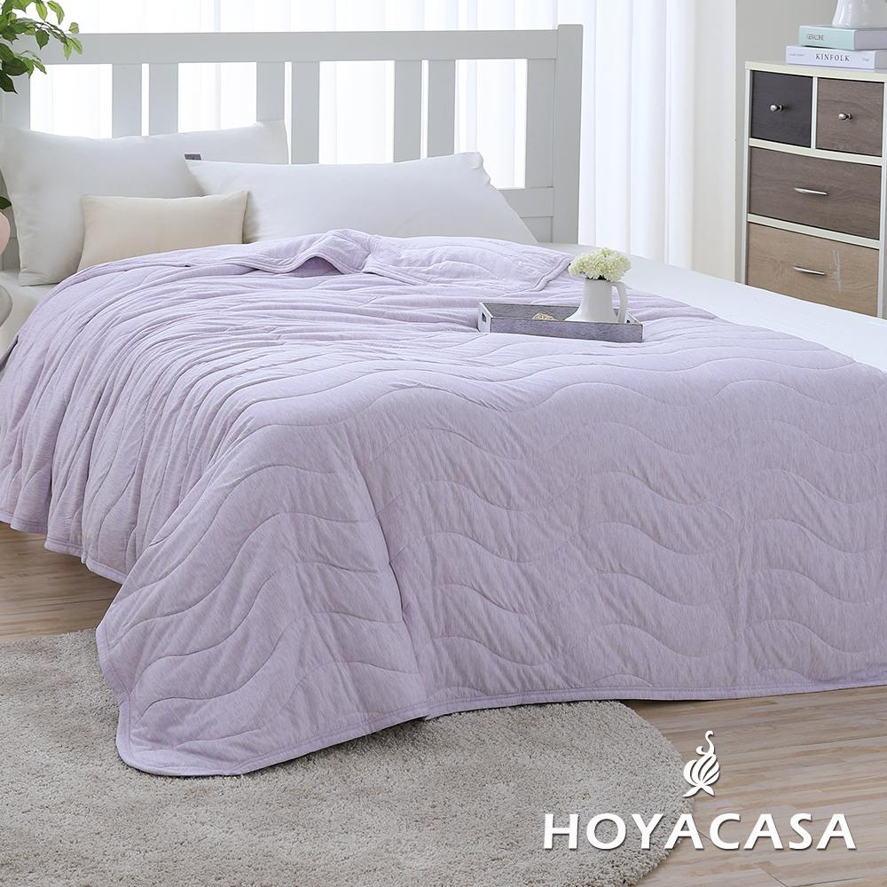 HOYACASA樂活主義 莫代爾針織涼感夏被-優雅紫