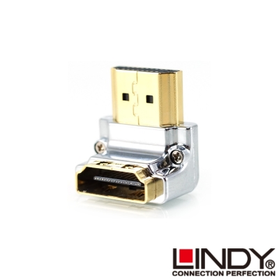 LINDY 林帝 垂直向下90度旋轉 A公對A母 HDMI 2.0 轉向頭 (41505)