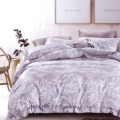 Carolan-時尚生活(灰紫) 台灣製天絲萊賽爾雙人六件式床罩組
