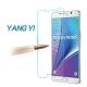 YANGYI 揚邑 Samsung Galaxy Note 5 防爆防刮9H鋼化玻璃保護貼 product thumbnail 1