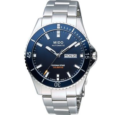 MIDO Ocean Star 200m潛水機械腕錶-藍x銀41mm