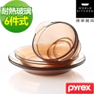 美國康寧Pyrex 透明耐熱玻璃餐盤6件組(602)