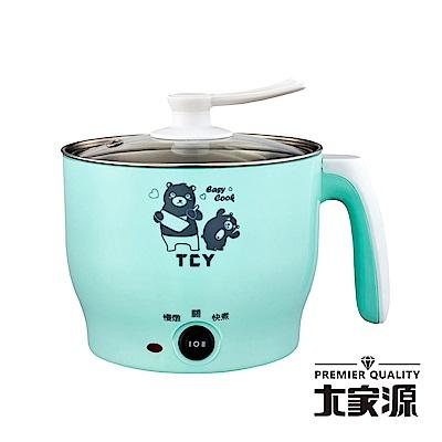 大家源 304不鏽鋼防燙美食鍋(1.5L) TCY-2702
