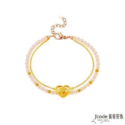 J'code真愛密碼 溫柔心黃金/珍珠手鍊-雙鍊款
