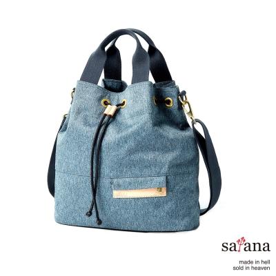 satana-Denim-人文簡約水桶包-丹寧藍