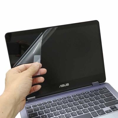EZstick ASUS TP410 專用 螢幕保護貼