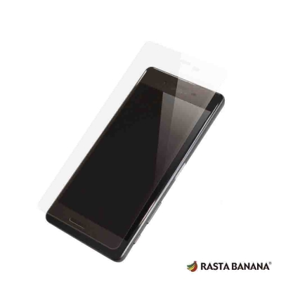 RASTA BANANA Xperia XZs 3D 全滿版保貼