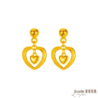 J'code真愛密碼 純愛真心黃金耳環