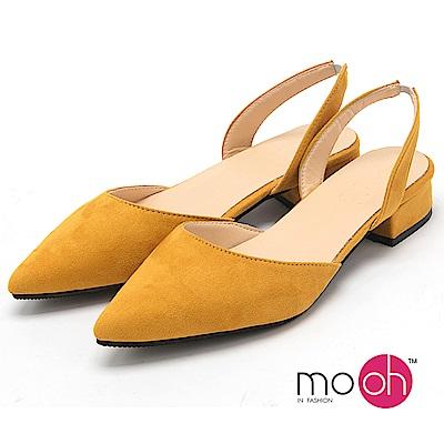 mo.oh - 尖頭麂皮絨質感繞帶低跟鞋-芥黃色
