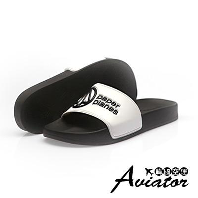 Aviator*韓國空運-PAPERPLANES正韓製經典配色厚底運動拖鞋-黑白