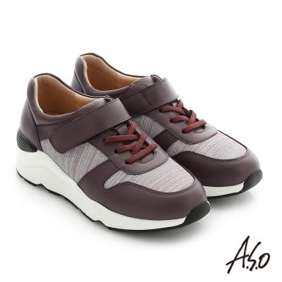 A.S.O 3D超動能 真皮拼接魔鬼氈奈米健走休閒鞋 紫色