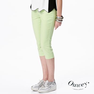 OUWEY歐薇-提臀含棉彈性七分褲