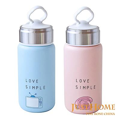 Just Home簡單愛陶瓷附蓋隨手瓶420ml(2入組)