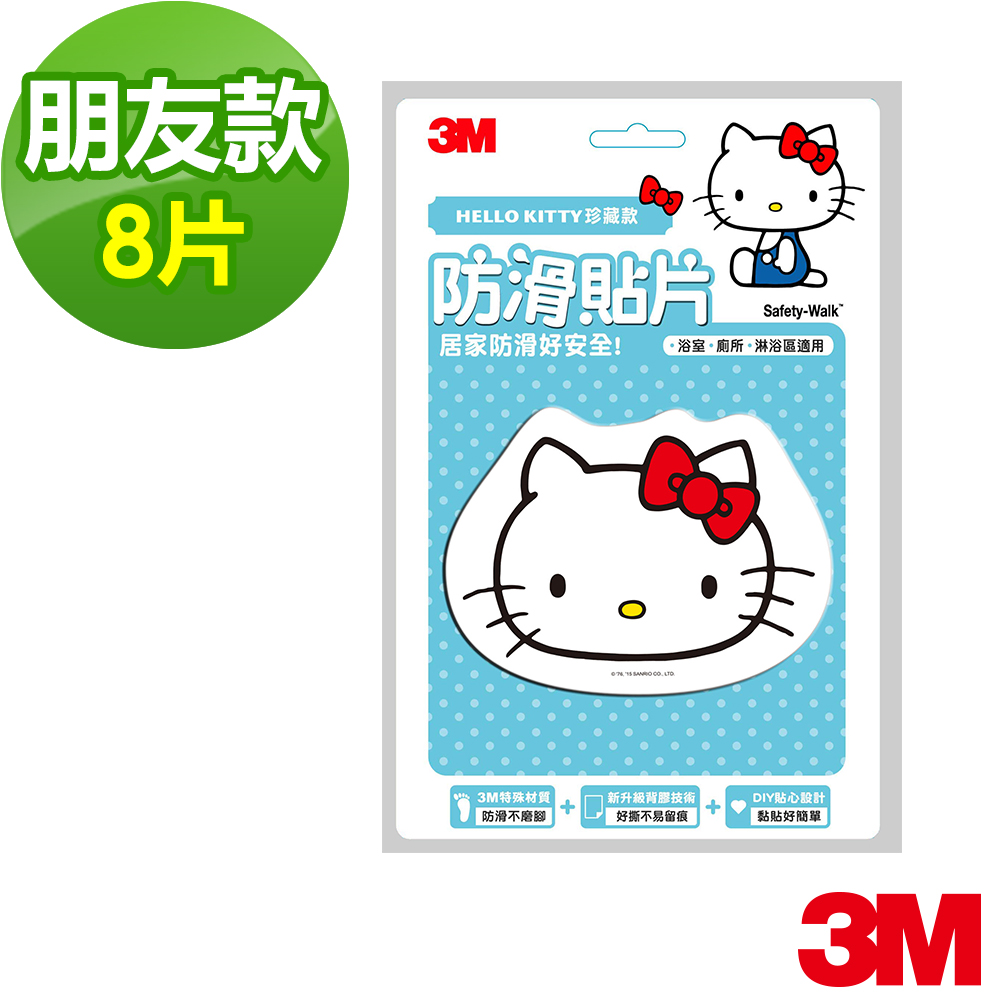 3M 魔利浴室專用Kitty防滑貼片(朋友款/8片裝)