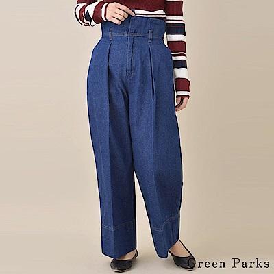 Green Parks 高腰設計前壓褶車邊寬褲