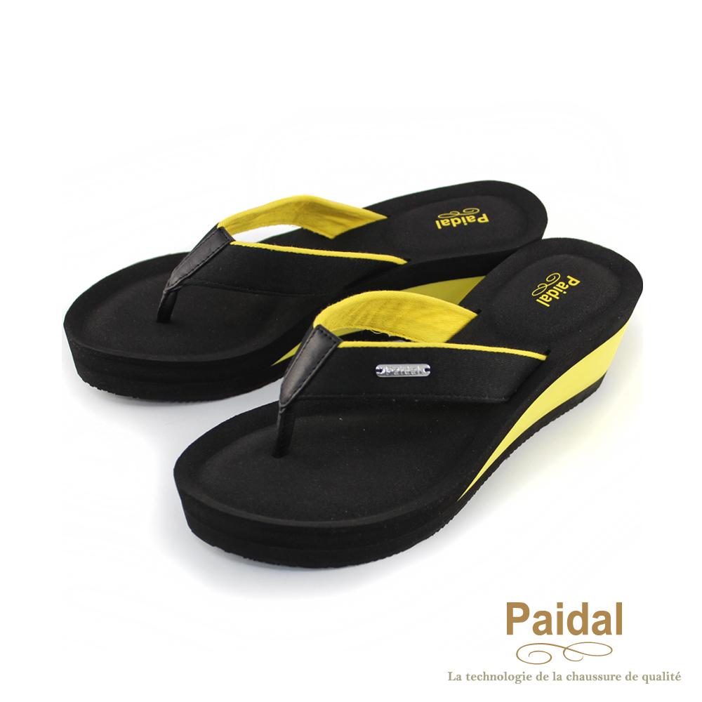 Paidal QQ夾心美腿腳床楔形鞋厚底鞋-檸檬黃