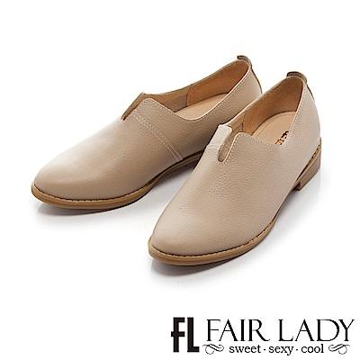 Fair Lady 優雅開岔延伸比例平底皮革鞋 杏
