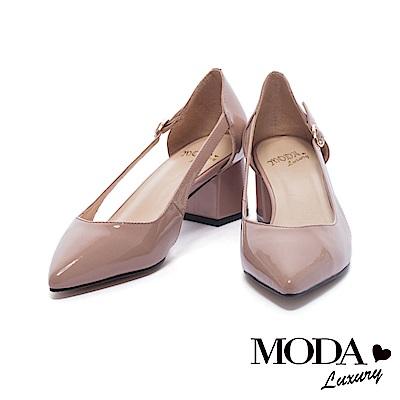 跟鞋 MODA Luxury 典雅亮面漆皮鏤空造型尖頭粗跟鞋-粉