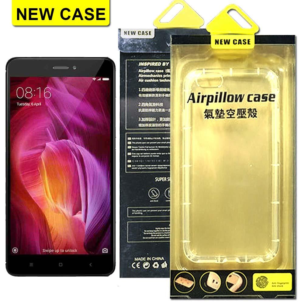 NEW CASE 紅米Note 4X 氣墊空壓殼
