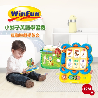 WinFun 小獅子幼兒英語學習機
