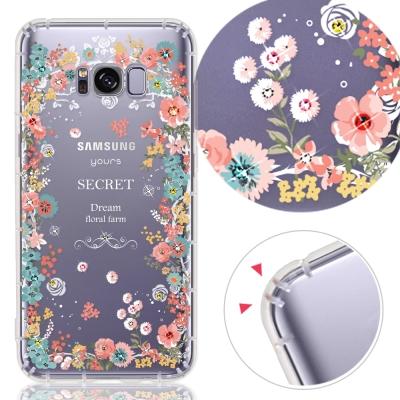 YOURS 三星 Galaxy S8 奧地利水晶彩繪防摔手機殼-祕密花園