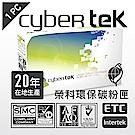 榮科Cybertek Samsung MLT-D105L環保相容碳粉匣 (SG-ML191