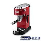 DeLonghi 迪朗奇半自動義式濃縮咖啡機 EC680.R(紅)