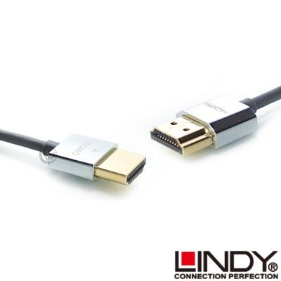 LINDY 林帝 CROMO鉻系列 極細型 A公對A公 HDMI 1.4 連接線【2m】
