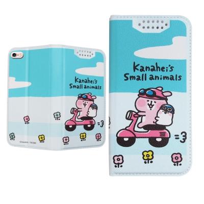 正版授權 卡娜赫拉 iPhone 6S Plus 5.5吋 彩繪磁力皮套(兜風)