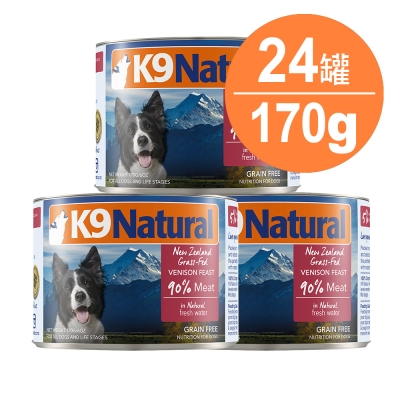 K9 90%生肉主食狗罐-無穀鹿肉170g-24入