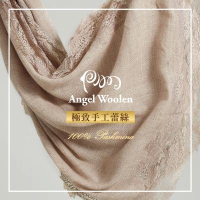 ANGEL-WOOLEN-眷戀飛舞Pashmina印度手工蕾絲披肩-圍巾-淺咖啡