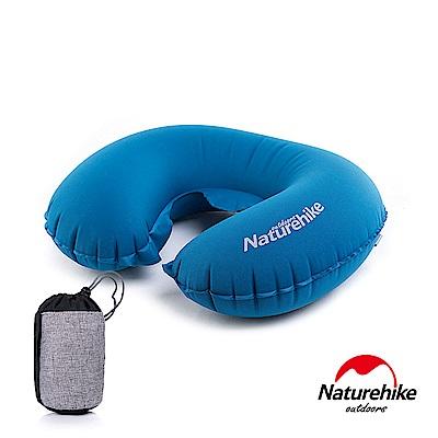 Naturehike TPU超輕量 護頸U型充氣枕 新氣嘴 浩瀚藍-急