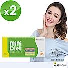 BeeZin康萃 瑞莎代言 Mini Diet 迷你錠 舒暢系x2盒(60錠/盒)
